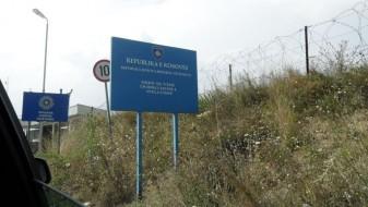 """САД ги повикаа политичките партии во Косово да """"го ратификуваат договорот за демаркација на границата со соседна Црна Гора"""""""