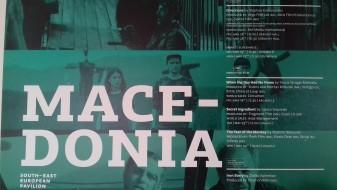 Кански филмски фестивал: Интерес за македонскиот павилјон