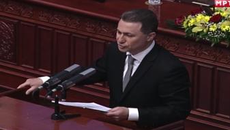 Груевски: Повикот за предвремени избори останува отворен