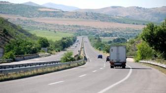 Тековно одвивање на сообраќајот