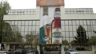 Реакција на Пиварница Скопје АД за одлуката на Комисијата за заштита на конкуренцијата