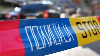 Тројно убиство во Сарај