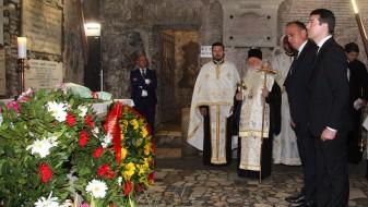 """Попоски на манифестацијата """"Македонија во чест на Св. Кирил"""" во Рим"""