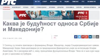 Шилегов : Ставот за Косово е на СДСМ, не на владата