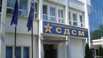 СДСМ: Миноски повторно лаже! Направени се статистички злоупотреби во Министерството за финансии