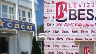 Нема лидерска средба, ќе преговараат работните групи на Беса и на СДСМ