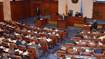 Околу 24 часот ќе се гласа за новата Влада