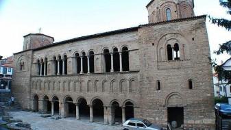 Свечен концерт во чест на светите браќа, Кирил и Методиј во охридска Св. Софија