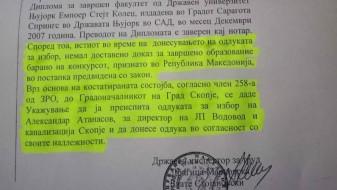 СУТКОЗ: Државниот инспекторат за труд потврди: Атанасов директорува со Водовод без признаена диплома