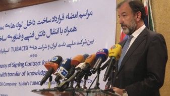 Шпанско-ирански конзорциум склопи зделка вредна 550 милиони евра