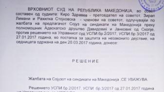 Врховниот суд одлучи: Дарко Димовски е нов претседател на ССМ