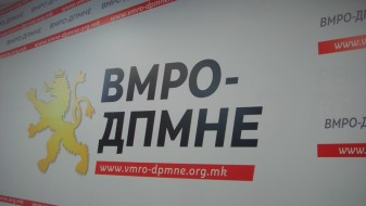 ВМРО-ДПМНЕ: СЈО води политички процес