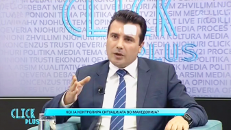 Заев за ТВ 21: Му подавам рака на Иванов