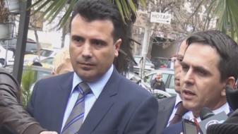 СДСМ: БЕСА не влегува во новата Влада