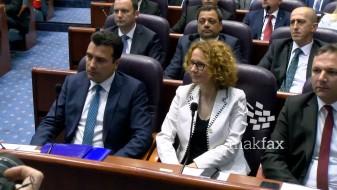 Заев: Ќе предводам реформска Влада, заснована на економија, силни институции и правда
