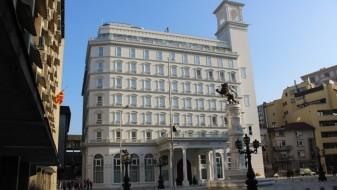 Судот не му го замрзна имотот на ВМРО-ДПМНЕ