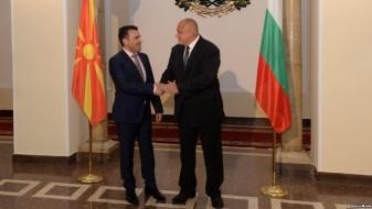 ВМРО- Народна: Средбите во Бугарија ќе свртат нов лист во балканската политика