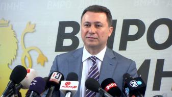 ВО ЖИВО ОД ВМРО-ДПМНЕ: Прес-конференција на Никола Груевски