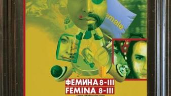 """Изложба: """"Фемина 8-3"""" со 16 авторски потписи"""