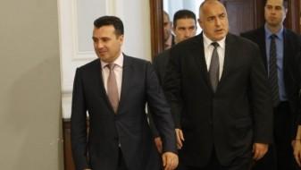 Заев и Борисов: Кој направи отстапка за македонскиот јазик?