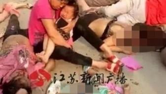 (ФОТО 18+) Експлозија во градинка во Кина, загинати деца и родители