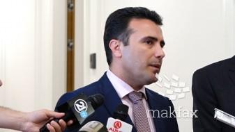 Заев најави реизбор на судиите (ВИДЕО)