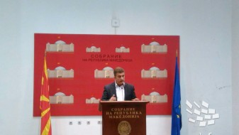 Тунтев: Парламентарното мнозинство идната недела ќе ги поднесе законите за СЈО
