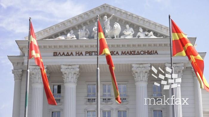 (ВИДЕО) Кои се невладините кои добија милионски суми од владата на ВМРО-ДПМНЕ?
