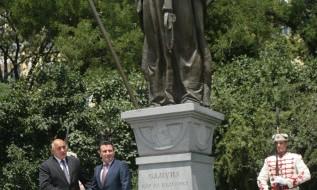 ВМРО-ДПМНЕ: Со кого се консултирал Заев за отстапките кон Бугарија?