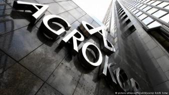 На Агрокор му е одобрен нов заем од 480 милиони евра