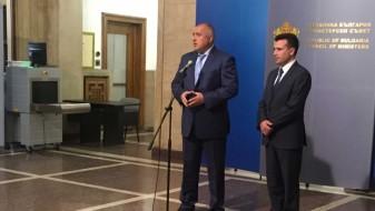 Заев-Борисов: Заедно ќе го чествуваме Илинден, Бугарија ќе ѝ помага на Македонија