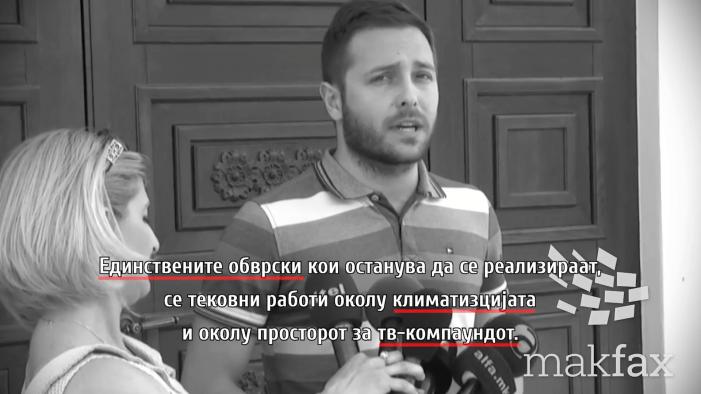 Четири нерешени прашања пред одржување на Супер купот во Скопје
