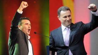 Неделава Заев и Груевски на суд  – едниот првпат како премиер, другиот како лидер на опозицијата