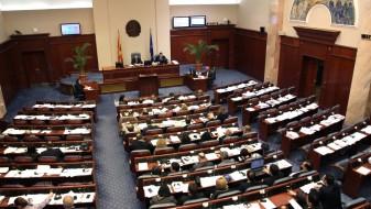 Околу 40.000 евра месечно за пратениците на кои им истекол мандатот