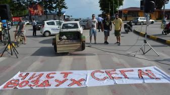 Стружани, со протестни маршеви, бараат чист воздух за дишење