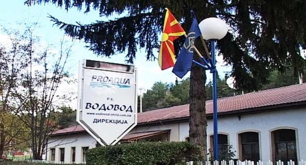 ВМРО   Народна партија од Охрид бара раздружување на  Проаква