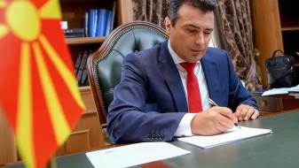 ВО ЖИВО ОД ВЛАДА: Прес-конференција на премиерот Зоран Заев за ребаланс на Буџетот