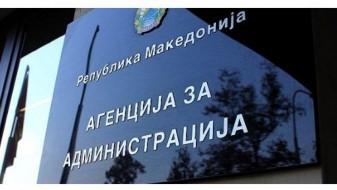 Кандидатот за директор на Агенцијата за администрација, Спасе Глигоров, поднесе оставка од партиската функција