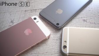 Големо изненадување: Омилениот паметен телефон не е Ајфон 7