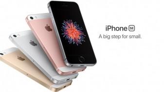 Епл почна производство на АјФон во Индија
