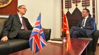 Британска поддршка во остварувањето на надворешно-политичките приоритети