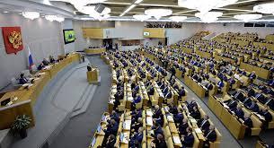 Руската Дума ги направи доверливи имотите и сметките на јавните личности