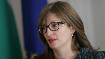 Захариева: Бугарија со признавањето на македонската држава го признава и македонскиот јазик