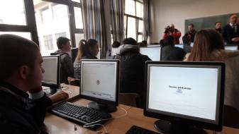Министерството за образование објави: Екстерното тестирање е укинато