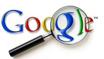 """""""Гугл"""" ќе учествува во проекти за креирање вештачка интелигенција"""
