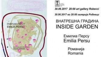 """Во галеријата """"Робевци"""" од вечерва излага Романката Емилија Персу"""