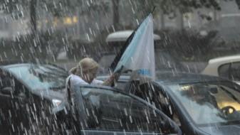 Нестабилно облачно со пороен дожд и грмежи