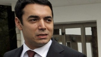 Конференција заЗападен Балкан во рамки на Берлинскиот процес