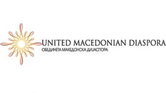 ОМД: Македонските лидери имаат должност да ги заштитат името и идентитетот
