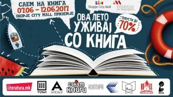 Почна Саем на книга во Скопје сити мол